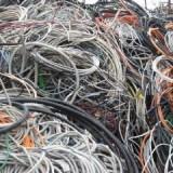 惠州电线回收商报价   专业废旧电缆回收服务电话