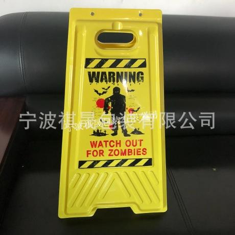 安全警示塑料牌 A字牌告示牌厂家直销 塑料警示牌定制