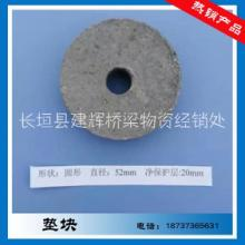 桥梁专用水泥垫块各种类型批发