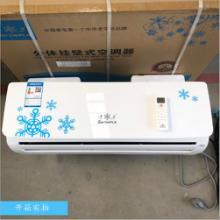 2p冷暖两用春兰空调生产厂家价格直销报价【青州隆百新能源有限公司】批发