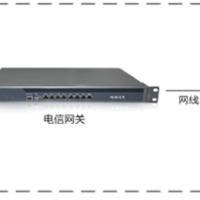 杭州市医院数字电视解决方案
