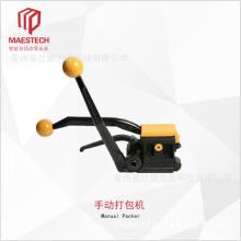 厂家直销小型便携式pp手动打包机 建材铝线打包拉紧器包装机器图片
