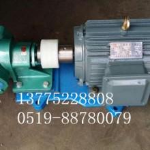厂家直销常州齿轮热油泵WRY注油泵铜芯电机1.5KW 齿轮热油泵1.5KW铜芯电机图片