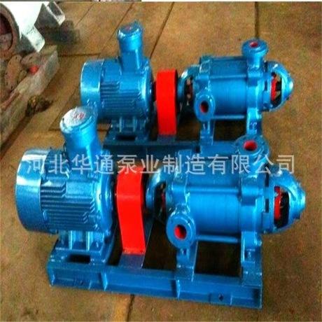 卧式多级离心泵厂家-价格-供应商 热水泵