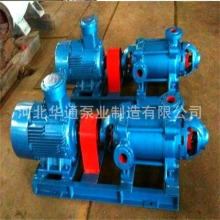 卧式多级离心泵厂家-价格-供应商 热水泵图片