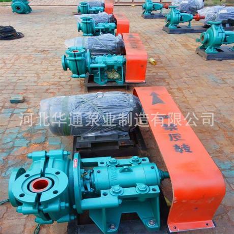 污水杂质泵 免维护渣浆泵 供应各种工业水泵