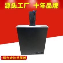 托克拉克24寸会议液晶屏升降器 无纸化升降器 显示器桌面升降器