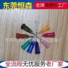 配件批发 塑座螺口不锈钢点胶机针头 1/4英寸滴塑机精密平口针嘴厂家批发