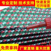 大量供应 有机硅胶显示屏灌封胶快干透明有机硅胶厂家环氧树脂胶厂家