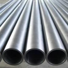 安徽天长市高温合金钢管厂家定做出售价格电话批发