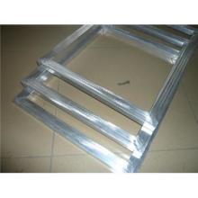 东莞市丝印铝框耗材厂优质跑台印花框价格 铝框耗材供应商批发