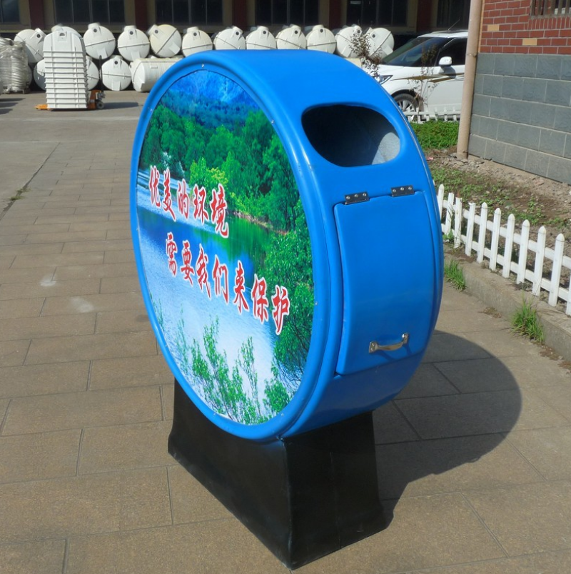 供应锣鼓型玻璃钢垃圾桶户外街道小区学校公园新款垃圾桶垃圾箱