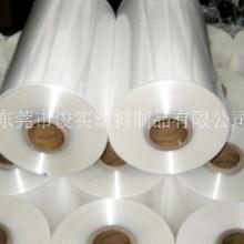 生产各种PP色彩片材PP吸塑卷材 透明磨砂塑料片价格 白色pp片厂家价 透明PP片材 俊实塑料厂家批发