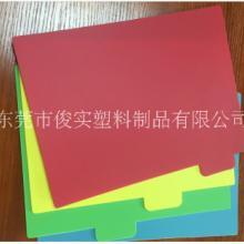 环保塑料pp菜板 食品级pp砧板 塑料套装菜板 防滑PP菜板尺寸可定 PP菜板价格 供应商批发