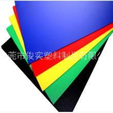 半透明PP板定制-厂家-价格图片