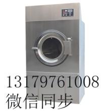 工业三足离心脱水机厂家-15公斤水洗机价格批发