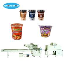 供应方便米饭包装机 全国销售 厂家直销 性能稳定 包装美观批发