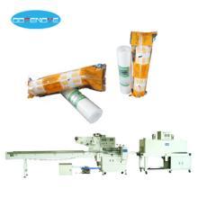 供应连续保鲜袋包装机 全国销售 工厂直销
