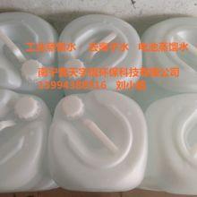 广西工业蒸馏水-广西去离子水-广西电池蒸馏水图片