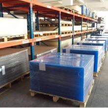 供应HF-200三菱HF光学级防刮花亚克力板 单双面耐磨硬化PMMA镜片面板图片