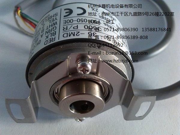 内密控编码器 HES-06-2MHT