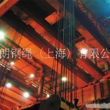 钢铁厂液态吊铸造吊冶金起重机钢丝绳更换批发