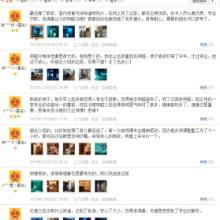 广州除甲醛服务,提供全面空气污染解决方案批发