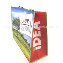环保购物袋厂家-价格-供应商图片