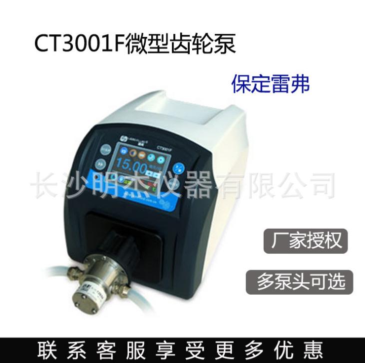 齿轮泵供应商,批发价,报价,河南,生产厂家,哪家好,制造商,厂家直销