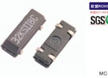 EPSON产品MC-156批发