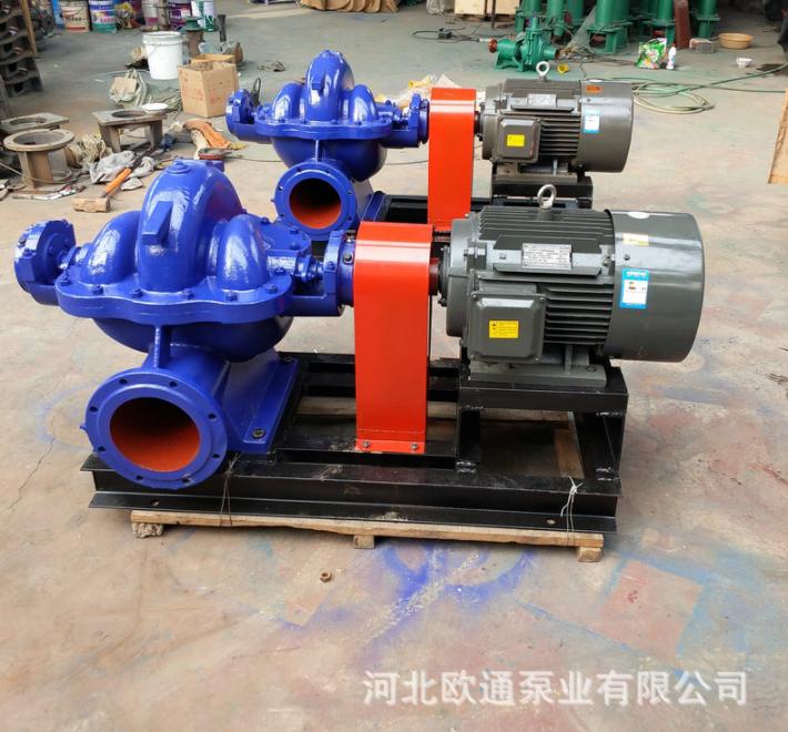 河北欧通厂家供应蜗壳式双吸泵 大功率双吸 离心泵