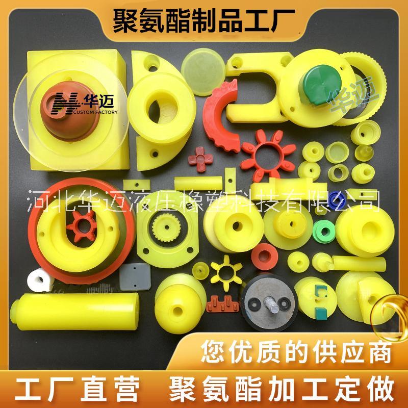 聚氨酯制品加工 橡胶件垫块密封销售