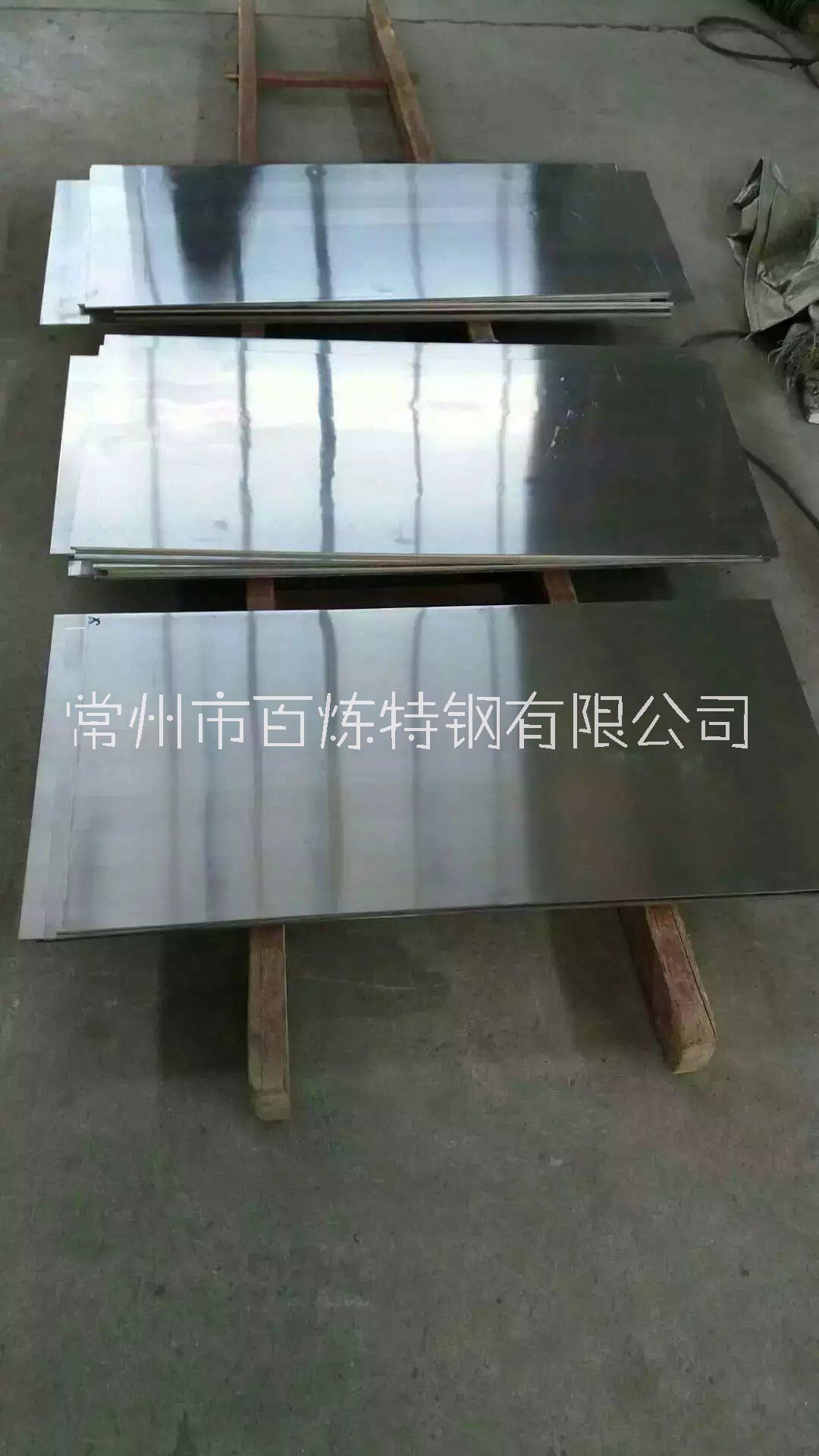 GH5188大量供应 GH5188 板材 高温合金棒材 GH5188棒材,现货可定制
