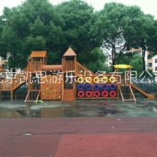 木质滑梯 幼儿园游乐设施定制儿童户外小区大型玩具 组合滑梯游乐园设备批发