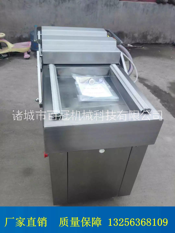 广西粽子全自动真空包装机