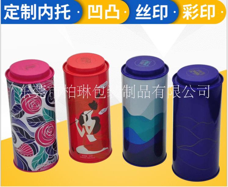 圆形磨砂铁皮罐订制 马口茶叶储存包装铁罐 白茶储存包装铁罐子