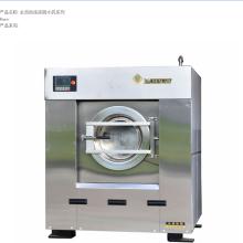 大型全自动洗涤托水机生产厂家报价图片