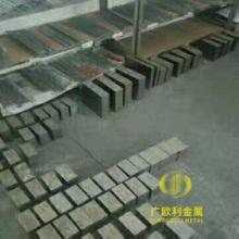 现货供应日本冲压凹模钨钢D20  进口富士D20钨钢板  硬质钨钢长条 钨钢方条 钨钢扁条图片