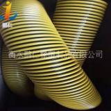 EVA真空塑料波纹管厂家直销  EVA 吸尘器软管工厂价格  EVA 吸尘器软管批发 (衡水鹏仁)