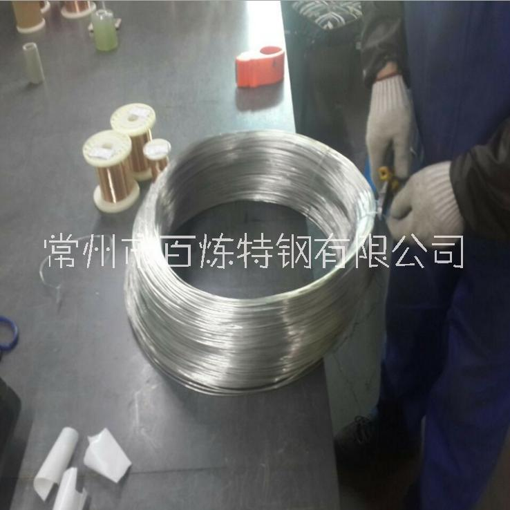 优质高温合金弹簧丝 GH4090丝材 GH4090弹簧丝 高温合金弹簧丝 GH4090 常州百炼特钢