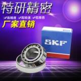 圆锥滚子轴承供应商、价格、批发价【上海特研精密机械有限公司】