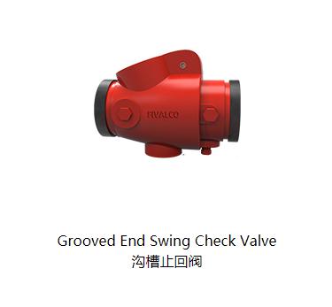 消防管道阀门-不锈钢低压阀-不锈钢止回阀