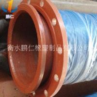 膨胀式排污软管钢制法兰式排污软管 工厂低价格 橡胶疏浚软管