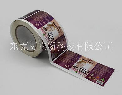 标签纸印刷,不干胶标签印刷,东莞标签印刷厂