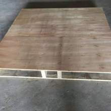 蜂窝纸卡板厂家-价格-供应商图片