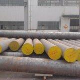 齐鲁H13模具钢  H13锻造圆钢、H13模具钢均质化 H13压铸件 板材 圆钢厂家直销