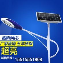 山东聊城菏泽太阳能路灯厂家图片