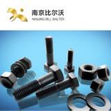 12.9级外六角螺栓厂家 不锈钢螺栓 碳钢镀锌螺栓
