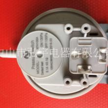 广东风压开关电器厂家供应商直销批发价格图片