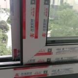 宁波凤铝铝材供应价格、价钱、批发【宁波高新区方新门窗经营部】